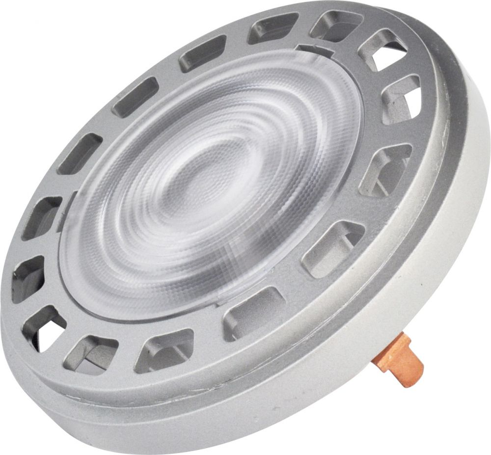 Bell 16W LV LED AR111 Non-Dimmable Cool White