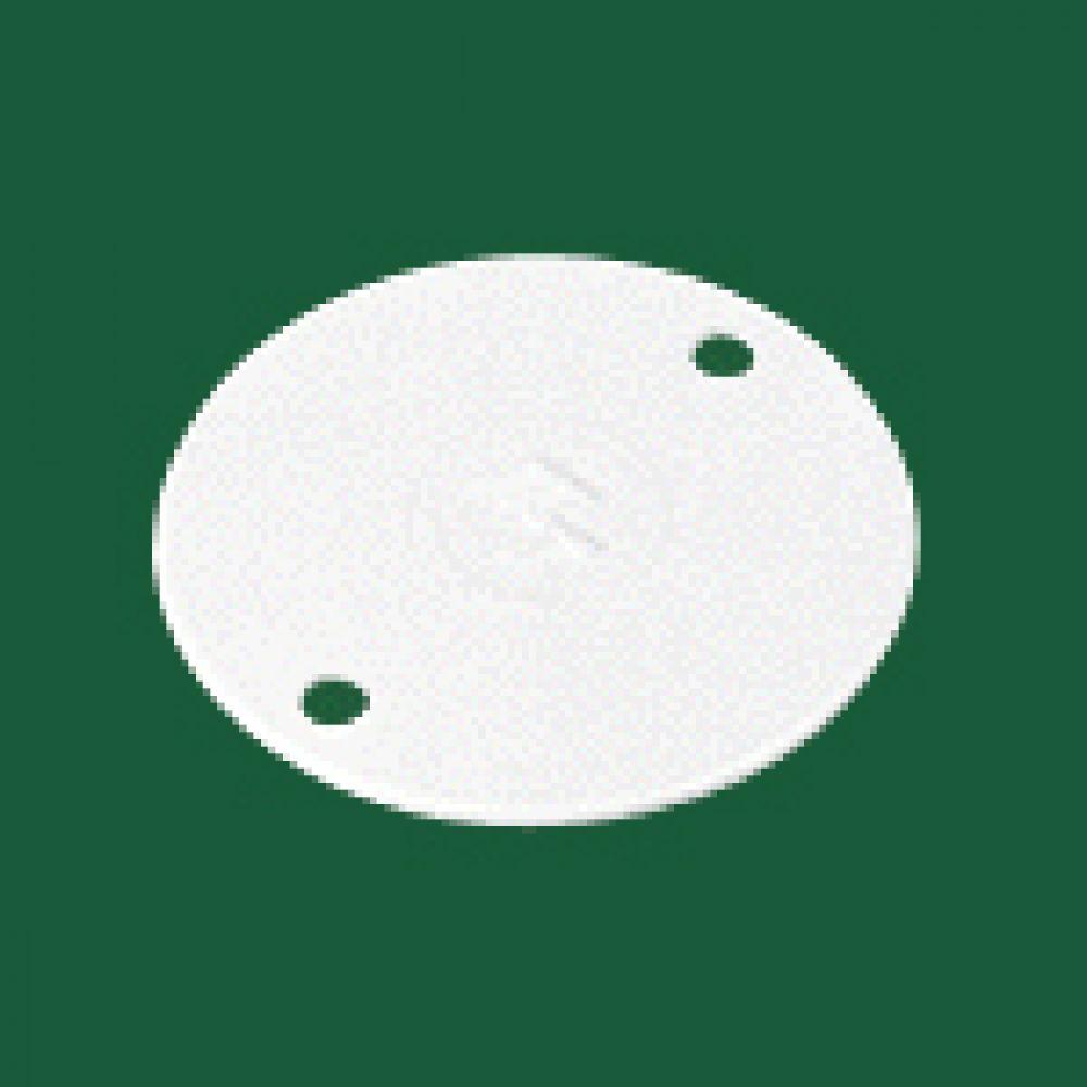 Marshall Tufflex White PVC Overlapping Circular Lid