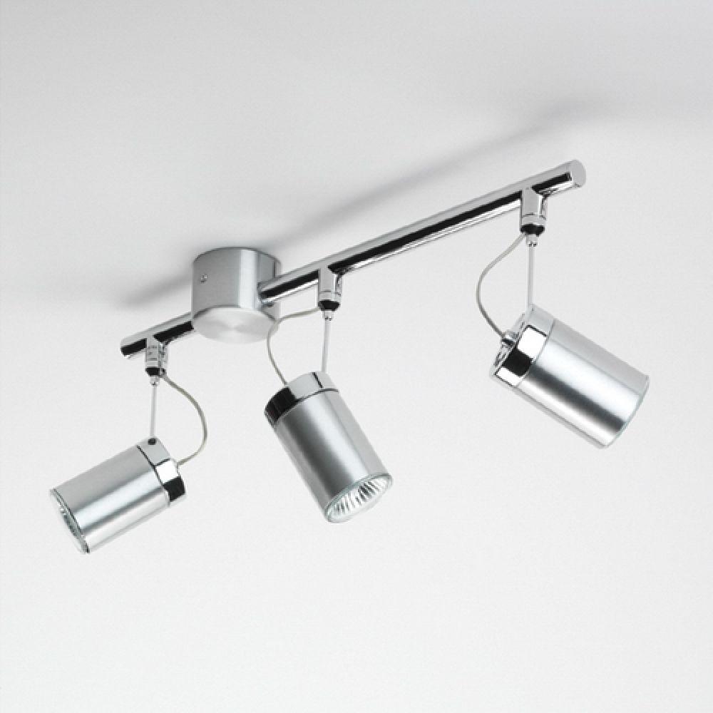 Astro Lighting 1259002 Montana 6009 Interior Spotlight. Brushed Aluminium Finish