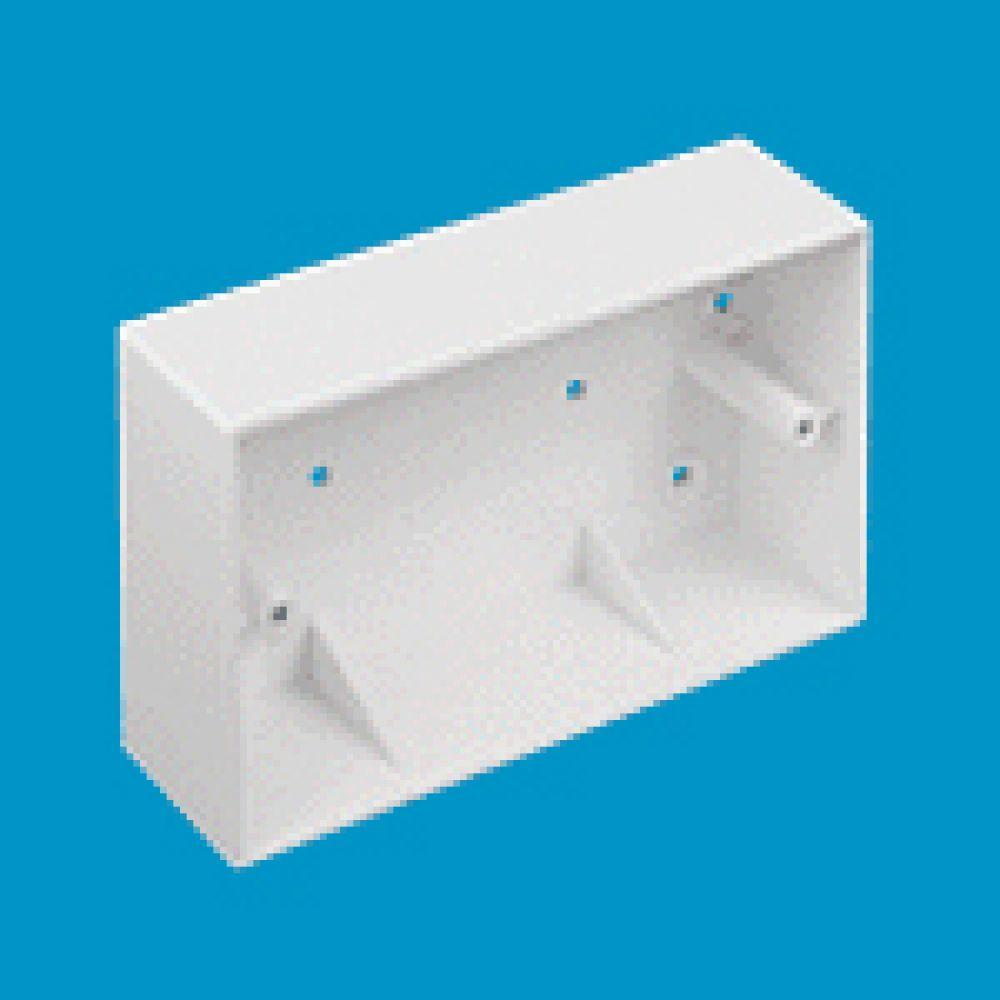 Marshall Tufflex 2 Gang Conduit Mounting Box C/W Square Corners 44mm