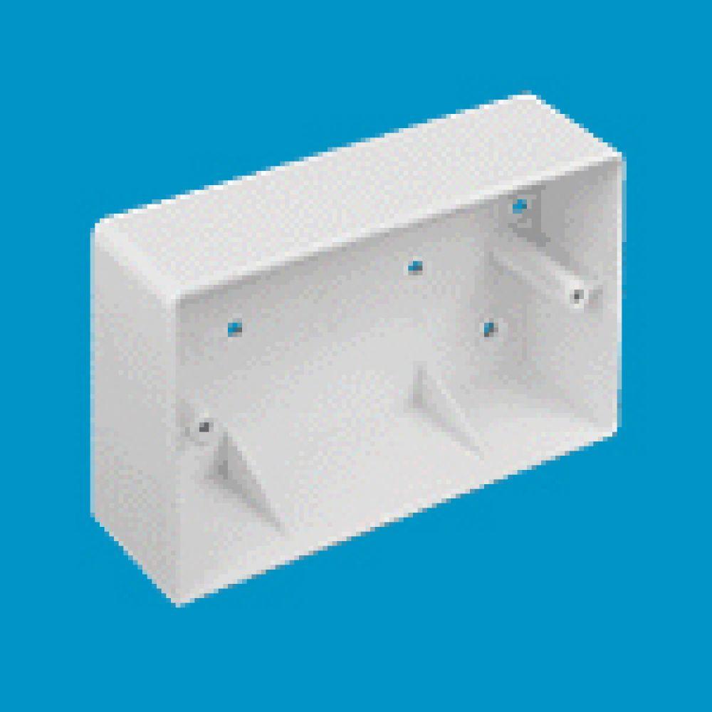 Marshall Tufflex 2 Gang Conduit Mounting Box C/W Round Corners 44mm