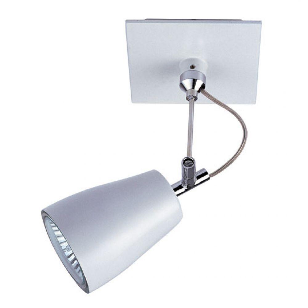 Astro Lighting 1258001 Polar 6004 Single Interior Spotlight. White Finish