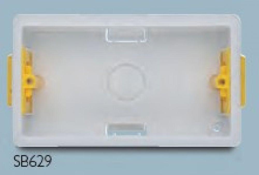 2 Gang 35mm Dry Lining Box