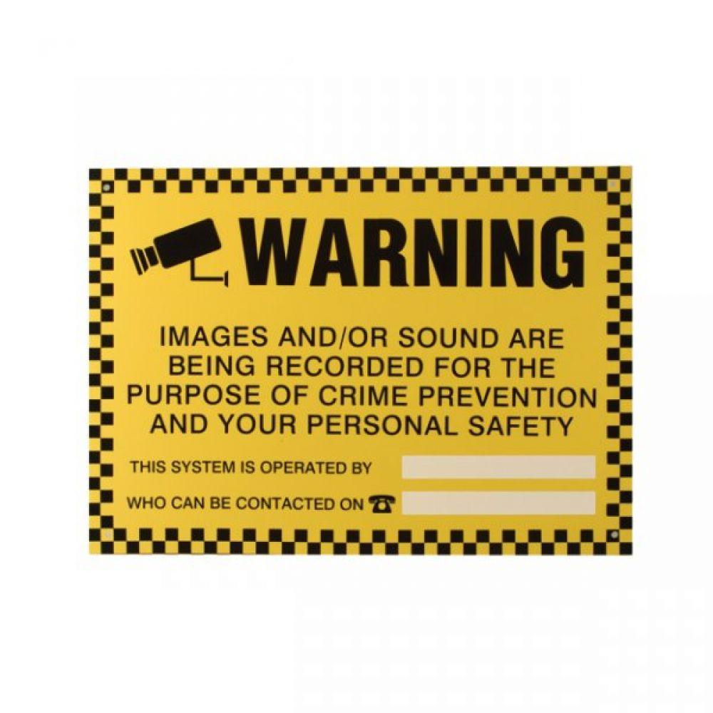 ESP CCTV WARN1 External Warning Sign